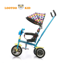 Alibaba hot sale breathable canopy 3 wheel small tricycles for toddlers