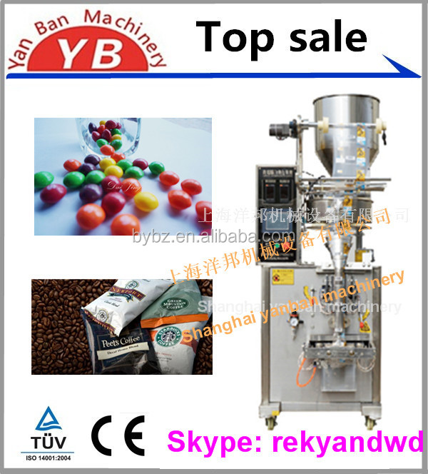 new design Vertical form fill and seal machine with cup filler for granules low price