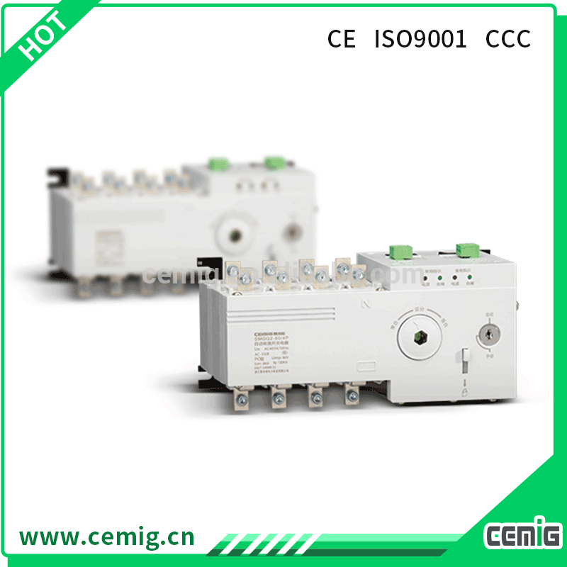 Professional supplier 100a automatic static transfer switch