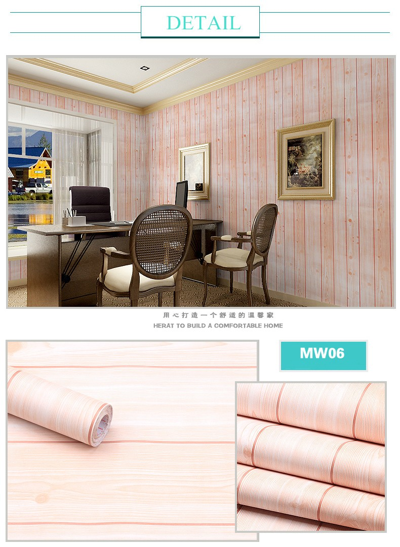 Hot selling wood pattern Vinyl self adhesive wallpaper