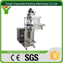 DXDF-500H/800H Automatic wasabi powder chinese packaging machinery