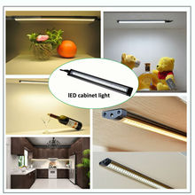 Popular 300mm 120v led cabinet light with ir sensor switch led cabinet light with ir sensor switch led cabinet light with ir sen
