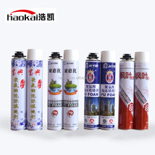 High grade modified transparent fast cure acetic silicone sealant