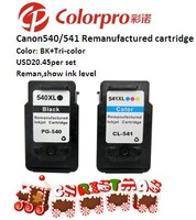 Remanufactured ink cartridge pg-540 cl-541for canon pg-540 black ink cartridge/cl-541color inkjet cartridge for canon 540 541