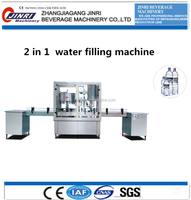 Drinking water complete production line