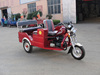 150cc 4 stroke motorized disabled tricycle, tricycle for disabled