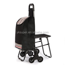 Newest shopping trolley with seat