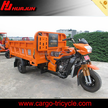 moped cargo tricycles/chinese three wheel motorcycle/three wheeler