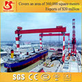 Big tonne! 300t lifting ship gantry crane for dockyard