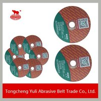 MPA Cutting Tools Metal Cutting Disc, Cut Off Wheel