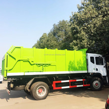 Promotion docking dust truck sealed dump truck butt-type garbage truck