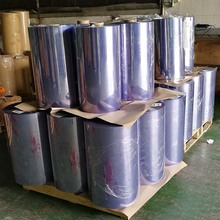 Transparent PVC sheets Glossy Blueish Rigid PVC Sheets in roll for Offset Printing