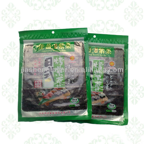 10 pieces seaweed crispy