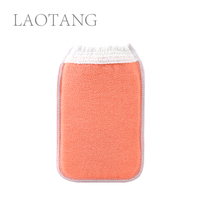 LaoTang hammam spa exfoliating cleaning sponge gloves