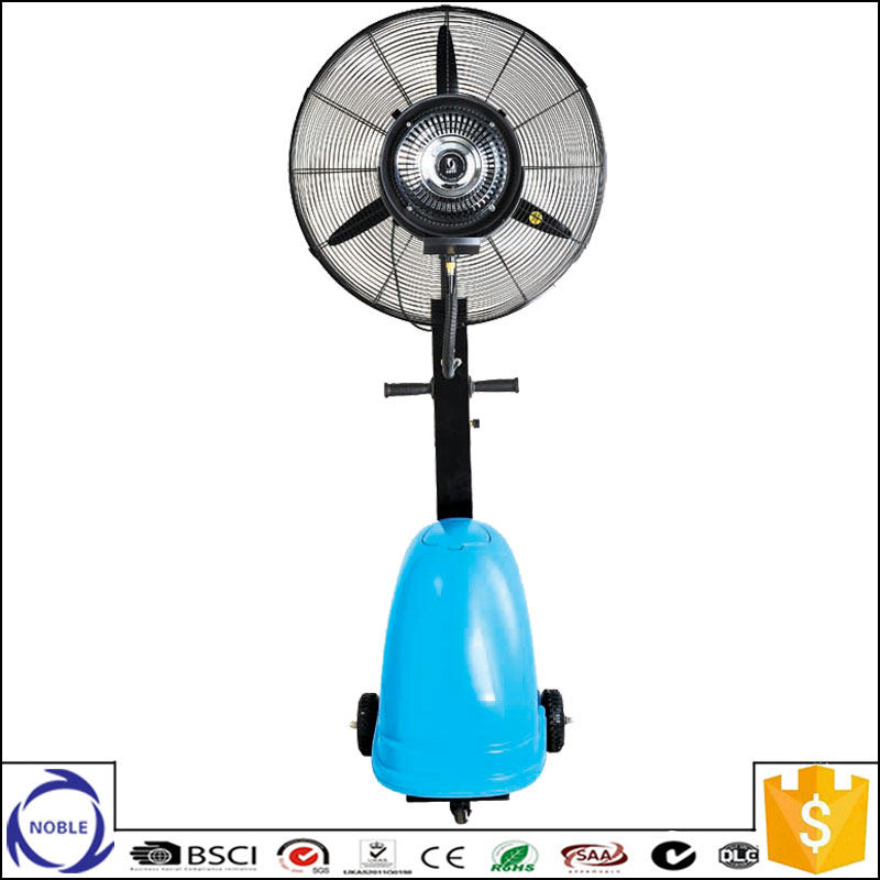 China factory 26 inch pure copper motor outdoor mist fan with water spray