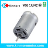 Top quality gearbox motor, 24v dc motors for toy car