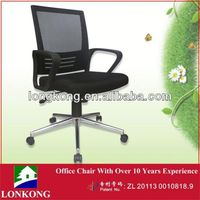 2013 high quality mesh chair/plastic chairs manufacturer in hyderabad