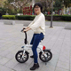 2017 400w 14 Inch Mini Adult Fat Tire Folding E Bicycle electric Bike