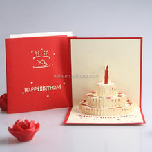 Chinese style ,birthday party card