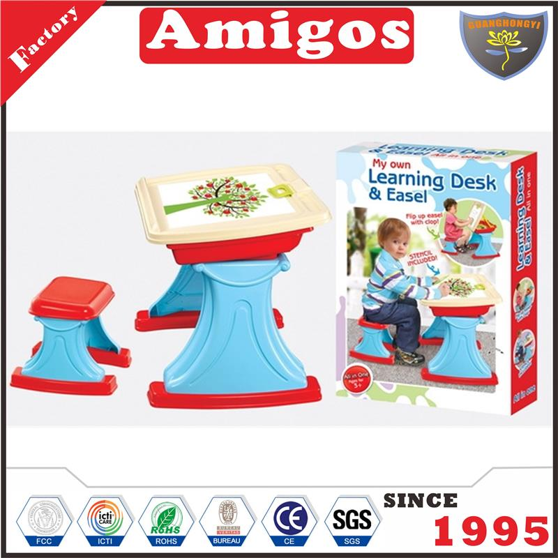 chenghai educational toy Drawing board set with stool and easel funny board magnetic drawing