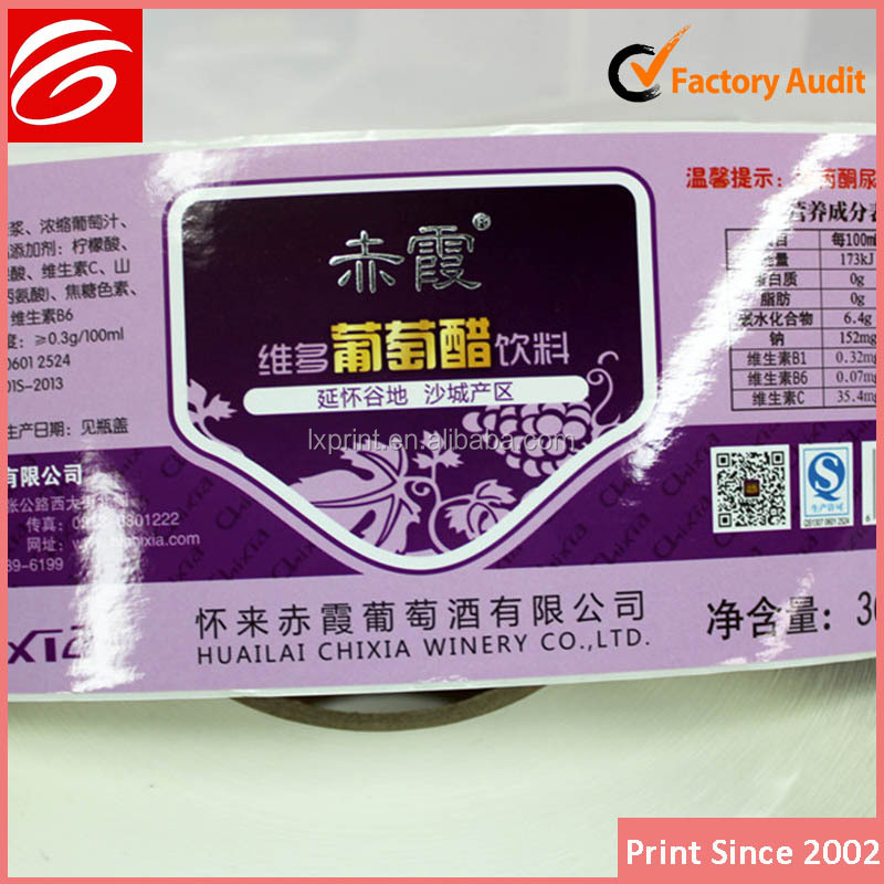 Customized Self Adhesive Sticker for Food, Custom Food Packaging Adhesive Label