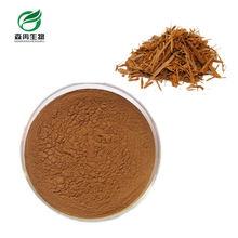 SR Factory Supply Catuaba 10:1 Standardized Organic Extract