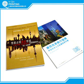 China pamphlet printing with lamination for advertising