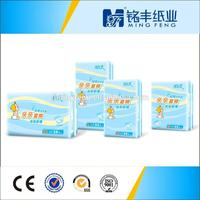 Daily use disposable cheap price sleepy baby diaper