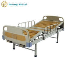 Ward Nursing Equipment Abs Double-Crank Hospital Bed