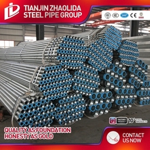 Grades and specifications of various galvanized pipe, round pipe steel pipe produced China
