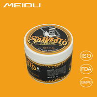 China Hair Wax Manufacturer Wholesale Hair Styling Products Long Lasting Strong Hold Water Based Pomade Wax