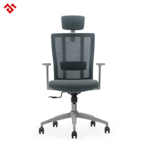 High back full mesh back office chair, elegant high back fabric chair