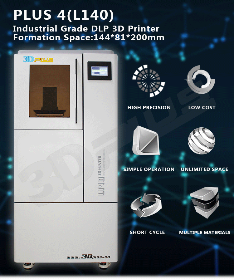 3D Plus Printer Digital Light Processing Jewellery Special Printing Machine