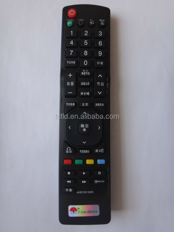 LCD TV/RAD remote control with energy saving function