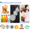 Sodium Carboxymethyl Cellulose CMC Food Beverage