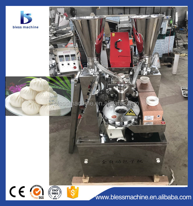 High productivity and low consumption steamed stuffed bun making processing machine
