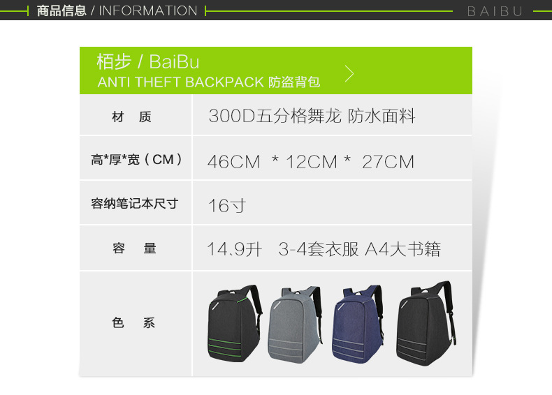 COQBV 2017 best sale fashion anti-thief water proof nylon backpack with USB charger for men