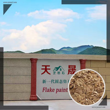 flake chip for Decoration Granite Stone Spray Paint
