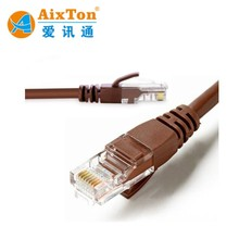 GOOD PRICE network jumper cat5e utp cable network cable