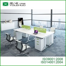 plastic chair with aluminum legs factory price meeting/conference tables ,New fashion workstation for HL-series
