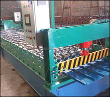 energy efficient steel wool making machine steel plate cutting machine stainless steel writing machine