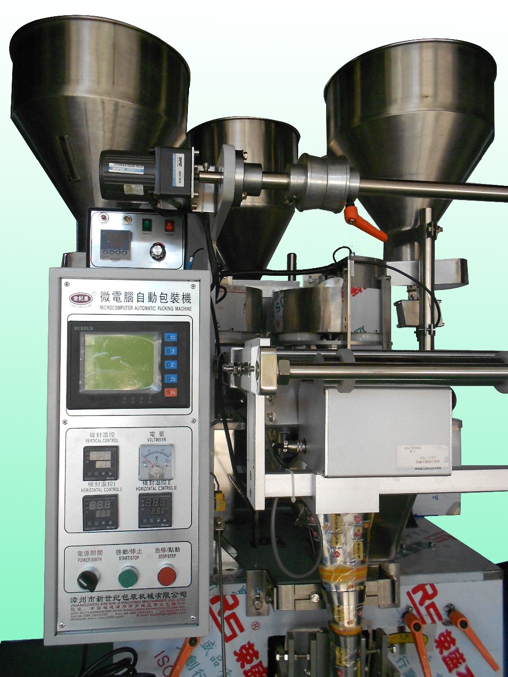 snacks packaging machine
