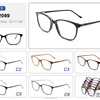 High Quality Handmade Fashion Acetate Eyeglasses