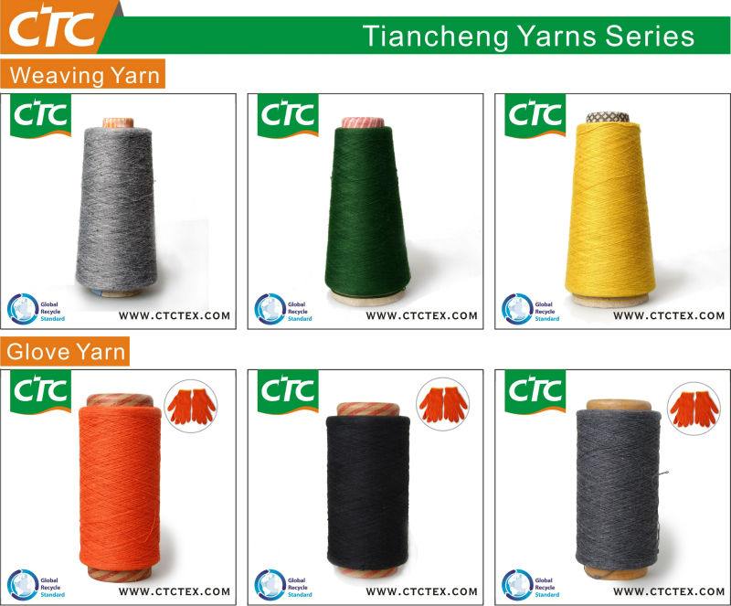 2013 new cotton carded weaving yarn