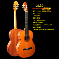 "Sqoe 39"" high end mannual classical guitar CG-20"