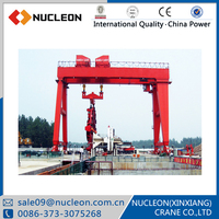 Electric Double Beam Gantry Crane Parts with Shield