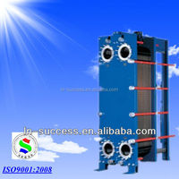 replace alfa laval plate and frame heat exchanger