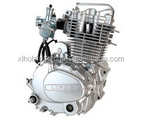 CG125 motorcycle engine