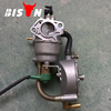 BISON(CHINA)Dual LPG Carburetor Conversion Kit for Gasoline Generator