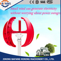 100W Vertical Axis Wind Turbine Price/ maglev wind power generators